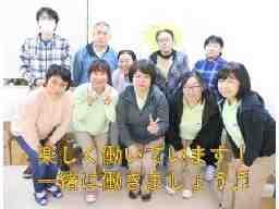 ニチイケアセンター西川(郡山支店)
