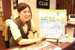 快活CLUB 50号足利店