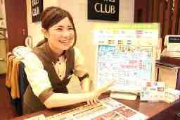 快活CLUB 松阪店
