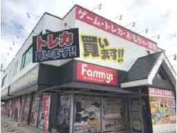 ファミーズ中川店