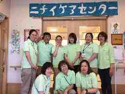 ニチイケアセンター鎌ヶ谷(松戸支店)