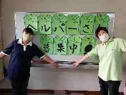 ニチイケアセンター今治西(松山支店)