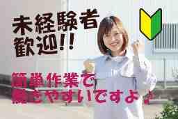 加古川船舶工業株式会社