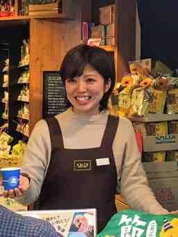 カルディコーヒーファーム 永福町店