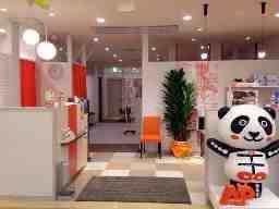 カラダファクトリー モザイクBOX川西店