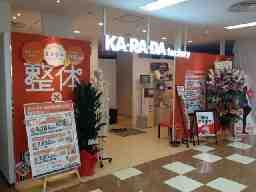 カラダファクトリー 丸広南浦和店