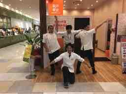 カラダファクトリー 広島LECT店