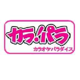 カラパラ米沢店