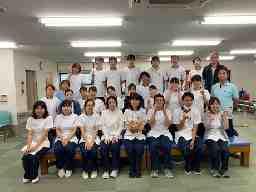 医療法人嘉誠会 山本医院リハビリテーションセンター