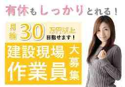 株式会社エヌエスジャパン