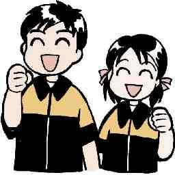 京成ビルサービス株式会社