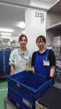 キムラユニティー株式会社 神戸西事業所
