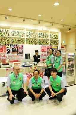 吉兆(kiccho) 横浜西寺尾店