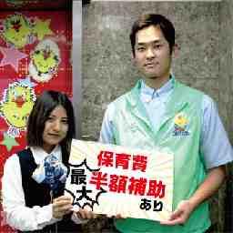 吉兆(kiccho) 川崎野川店
