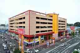 吉兆(kiccho) 横浜駒岡店
