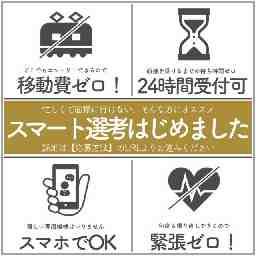 株式会社 Mio アルバイトの求人 大阪府 堺市 北区 Indeed インディード