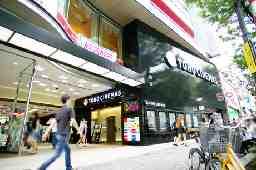 喫茶館キーフェルグローバルクラブ 渋谷店