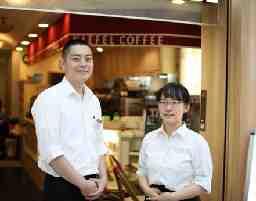 KIEFEL COFFEE(キーフェルコーヒー) ドージマ店