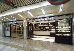 KIEFEL COFFEE(キーフェルコーヒー) なんばウォーク店