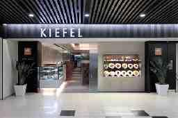KIEFEL(キーフェル) なんばCITY店