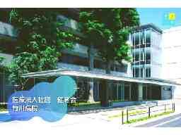 竹川病院(医療法人社団 健育会)