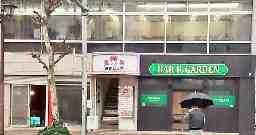 美容ピュア 飯塚店