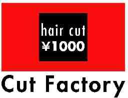 Cut Factory イオンモール津山店