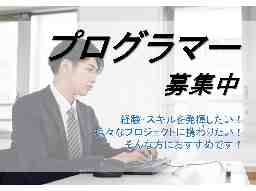 株式会社九州ブロス