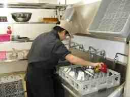 Kitchen KYOTO