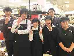 食品館アプロ 矢田店