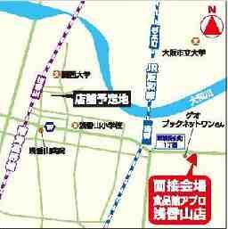 食品館アプロ 堺香ヶ丘店