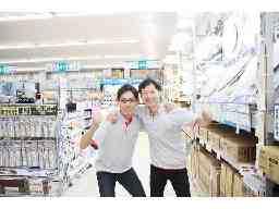 ハード&グリーン 岩井店