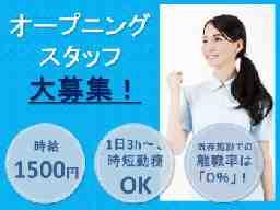 株式会社 都商事/さくらのみやこ+デイサービス