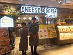 チーズ&ドリア.スイーツ ルミネエスト新宿店
