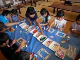 国分寺市立しんまち児童館