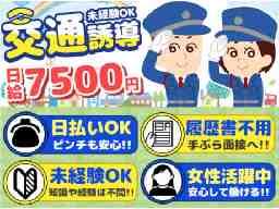 KOKUDO株式会社 ※勤務地/松山市竹原エリア