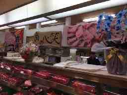 肉の心笑東岸和田店