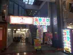 コロッケ倶楽部 中津駅前店