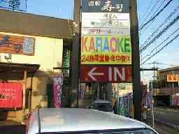 コロッケ倶楽部 南大分店