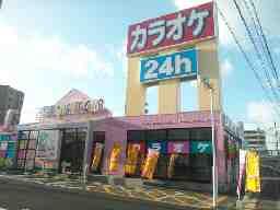 コロッケ倶楽部 三ヶ森店
