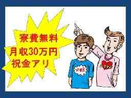 株式会社光輝 ※LC中津川市エリア
