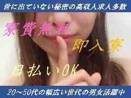 株式会社GRANT HOPE <三重県四日市市エリア>