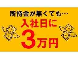 株式会社GRANT HOPE <群馬県富岡市エリア>