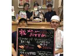 寿司まどか アミュプラザ鹿児島店