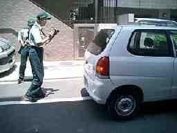 KSPグループ 放置車両確認事業部 9. 川和町事務所