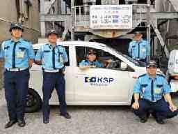 KSPグループ KSP機械警備事業部