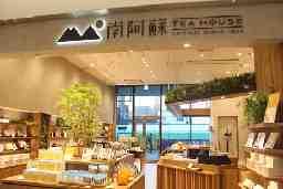 南阿蘇TEA HOUSE 南阿蘇TEA HOUSE SAKURA MACHI Kumamoto店
