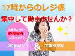 久留米・大牟田求人ワークス