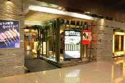 串鳥番外地 東急プラザ店