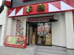 串鳥 岩見沢店